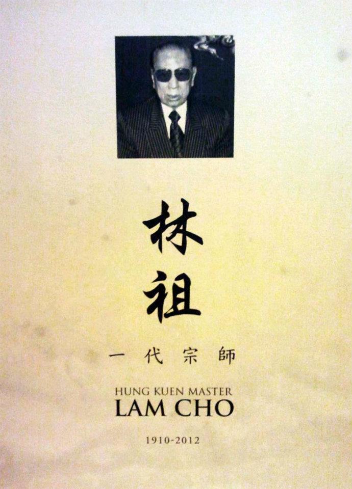 Úmrtí Lam Cho
