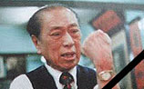 Smrt Lam Cho
